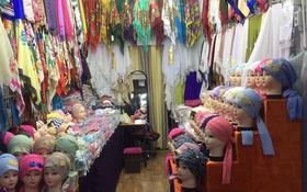 Магазин площадью 15 м², Мкр Улжан-1 за 200 000 〒 в Алматы, Алатауский р-н