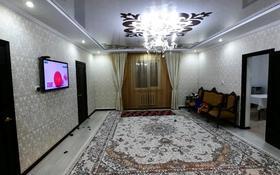 5-комнатный дом, 145 м², 8 сот., Еркинкала 36 за 16.5 млн 〒 в Атырау