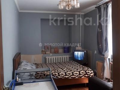 2-комнатная квартира, 54 м², 1/10 этаж, Ермекова 77/3 за 11.5 млн 〒 в Караганде, Казыбек би р-н — фото 2