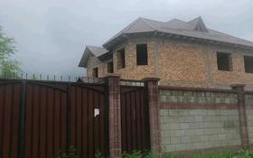8-комнатный дом, 280 м², 10 сот., мкр Калкаман-2, Кыдырова — Симашко за 105 млн 〒 в Алматы, Наурызбайский р-н