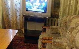1-комнатная квартира, 40 м², 2/9 этаж по часам, проспект Нурсултана Назарбаева 209 — Проспект Абая за 1 000 〒 в Уральске