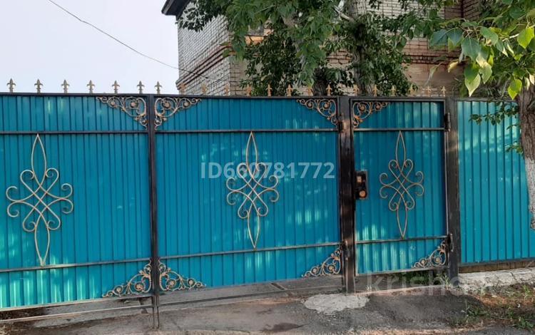 7-комнатный дом, 195 м², 10 сот., Шакшака Жанибека 96-1 за 18 млн 〒 в Аркалыке