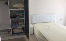 2-комнатная квартира, 55 м², 7/8 этаж на длительный срок, Mahmutlar Mah. Atatürk Cad. Angels Home 1 Sitesi No 9 9 за 199 000 〒 в