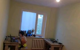 2-комнатная квартира, 44.2 м², 4/5 этаж, 1МкР 2 за 11 млн 〒 в Туркестане