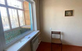 2-комнатная квартира, 47 м², 3/5 этаж, 7-й микрорайон 50 за 6.7 млн 〒 в Темиртау