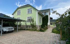 10-комнатный дом, 298.2 м², 7 сот., Орынтай за 87 млн 〒 в Бесагаш (Дзержинское)