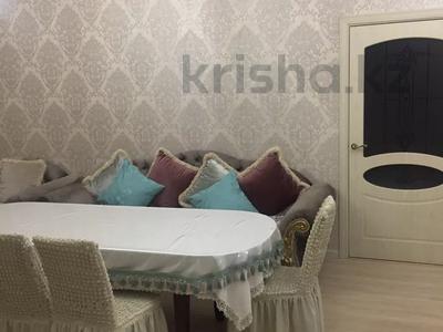 4-комнатный дом, 130 м², мкр Айгерим-1, Молдагуловой 89 за 45 млн 〒 в Алматы, Алатауский р-н — фото 15