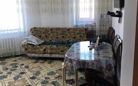 1-комнатная квартира, 52 м², Победы за 15.2 млн 〒 в Петропавловске