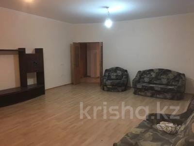 Офис площадью 140 м², Бухарбай батыра 24 — Желтоксан за 250 000 〒 в Нур-Султане (Астана), Сарыарка р-н — фото 10