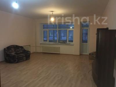 Офис площадью 140 м², Бухарбай батыра 24 — Желтоксан за 250 000 〒 в Нур-Султане (Астана), Сарыарка р-н — фото 11