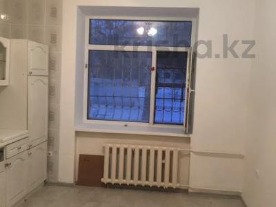 Офис площадью 140 м², Бухарбай батыра 24 — Желтоксан за 250 000 〒 в Нур-Султане (Астана), Сарыарка р-н — фото 12
