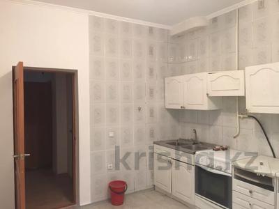 Офис площадью 140 м², Бухарбай батыра 24 — Желтоксан за 250 000 〒 в Нур-Султане (Астана), Сарыарка р-н — фото 13