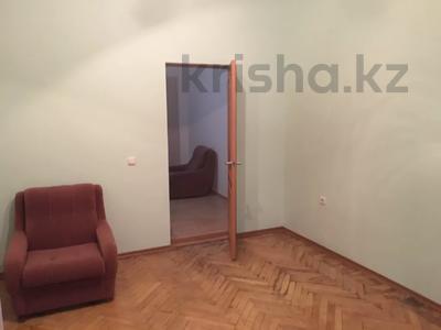 Офис площадью 140 м², Бухарбай батыра 24 — Желтоксан за 250 000 〒 в Нур-Султане (Астана), Сарыарка р-н — фото 14