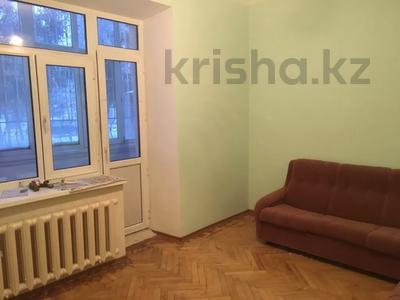 Офис площадью 140 м², Бухарбай батыра 24 — Желтоксан за 250 000 〒 в Нур-Султане (Астана), Сарыарка р-н — фото 15