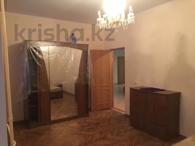 Офис площадью 140 м², Бухарбай батыра 24 — Желтоксан за 250 000 〒 в Нур-Султане (Астана), Сарыарка р-н — фото 16