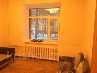 Офис площадью 140 м², Бухарбай батыра 24 — Желтоксан за 250 000 〒 в Нур-Султане (Астана), Сарыарка р-н — фото 18