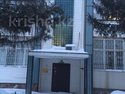 Офис площадью 140 м², Бухарбай батыра 24 — Желтоксан за 250 000 〒 в Нур-Султане (Астана), Сарыарка р-н — фото 3