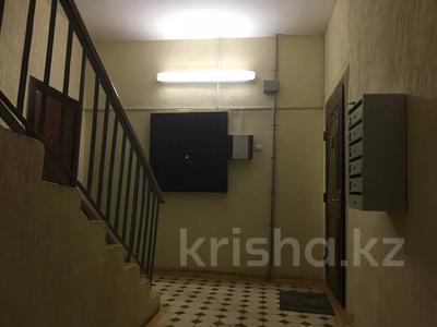 Офис площадью 140 м², Бухарбай батыра 24 — Желтоксан за 250 000 〒 в Нур-Султане (Астана), Сарыарка р-н — фото 7
