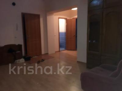 Офис площадью 140 м², Бухарбай батыра 24 — Желтоксан за 250 000 〒 в Нур-Султане (Астана), Сарыарка р-н — фото 8
