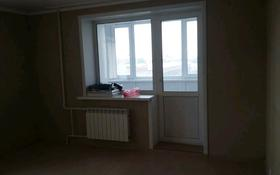 5-комнатная квартира, 170 м², 5/9 этаж, улица Жамбыла Жабаева за 60.5 млн 〒 в Петропавловске