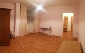 1-комнатная квартира, 37 м², Сатпаева за ~ 12 млн 〒 в Нур-Султане (Астана)