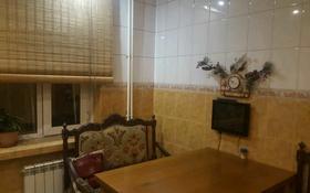 2-комнатная квартира, 66 м², 1/10 этаж помесячно, улица Жумабаева 23 за 115 000 〒 в Семее