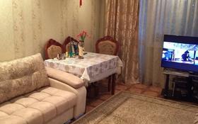 3-комнатная квартира, 62 м², 4/5 этаж, Рубежинская 31 за 12.5 млн 〒 в Уральске