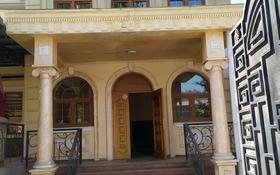 7-комнатный дом, 450 м², 10 сот., Кыз Жибек 20 за 220 млн 〒 в Алматы, Медеуский р-н