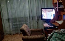 4-комнатная квартира, 94.2 м², 1/4 этаж, улица Сейфуллина за 20 млн 〒 в Жезказгане