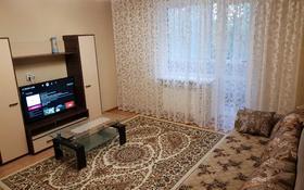 2-комнатная квартира, 50 м², 1/5 этаж посуточно, Гоголя 61 — Абая за 9 000 〒 в Костанае