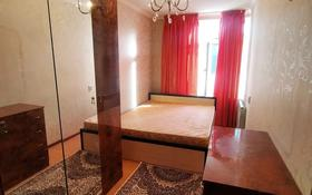 2-комнатная квартира, 60 м², 3/5 этаж помесячно, Туркестанская 9 — Байтурсынова за 100 000 〒 в Шымкенте, Аль-Фарабийский р-н