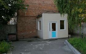 Офис площадью 360 м², улица Фабрициуса 2 за 45 млн 〒 в Усть-Каменогорске