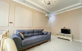 2-комнатная квартира, 80 м², 9 этаж посуточно, мкр Тастак-2, проспект Абая 109а за 15 000 〒 в Алматы, Алмалинский р-н