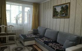 3-комнатная квартира, 51 м², 2/2 этаж, 72-й квартал 111 за 9 млн 〒 в Семее