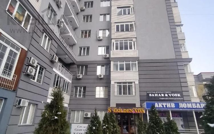 Помещение площадью 61.4 м², Переулок Минина 24 — Сатпаева за 33.5 млн 〒 в Алматы, Бостандыкский р-н