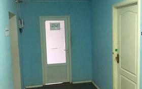 Офис площадью 13 м², Асфальтная 22 за 14 300 〒 в Караганде, Казыбек би р-н