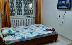 1-комнатная квартира, 60 м², 1/5 этаж посуточно, Мкр 11 26 за 7 000 〒 в Актобе, мкр 11