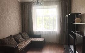 3-комнатная квартира, 80 м², 2/5 этаж на длительный срок, Лободы 7А за 250 000 〒 в Караганде, Казыбек би р-н