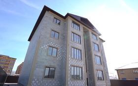 3-комнатная квартира, 125 м², 3/4 этаж, Мкр Нурсая за ~ 33.1 млн 〒 в Атырау