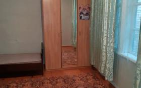 2-комнатный дом помесячно, 40 м², 3 сот., Рыскулва 140-4 — Ганчерова за 70 000 〒 в Рыскулово