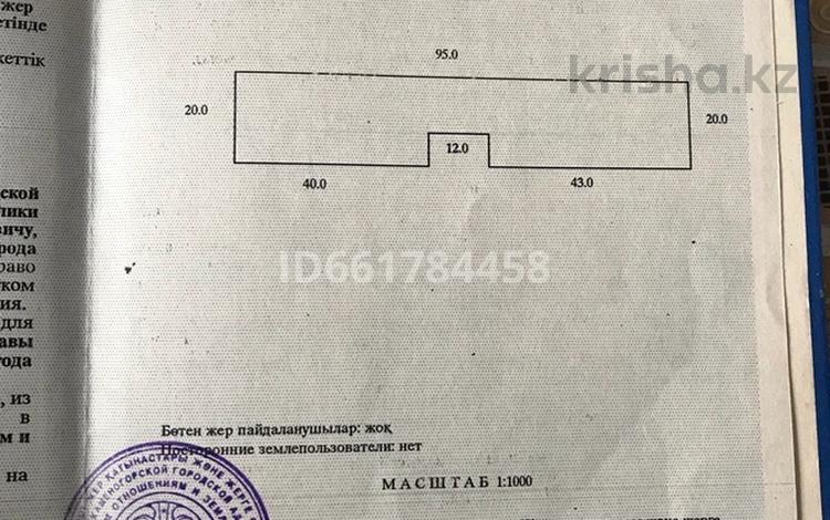 Дача с участком в 18 сот., Усть-Каменогорск за 700 000 〒