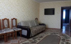 2-комнатная квартира, 49.2 м², 5/5 этаж, Абу Бакира Кердери 141 за 12.5 млн 〒 в Уральске