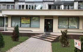 Магазин площадью 220 м², проспект Абая 24 — Желтоксан за 1.2 млн 〒 в Алматы, Бостандыкский р-н