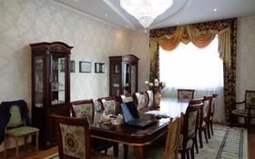 7-комнатный дом, 320 м², 20 сот., Келешек 1 за 73 млн 〒 в Актобе