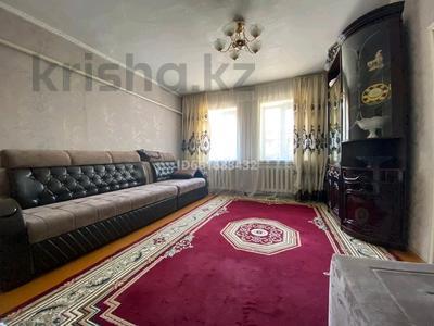4-комнатный дом, 90 м², 12 сот., улица Шокана Валиханова за 12 млн 〒 в Таразе — фото 5