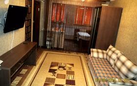 2-комнатная квартира, 40 м², 1/5 этаж посуточно, Тыныбаева 5 за 9 000 〒 в Шымкенте, Аль-Фарабийский р-н