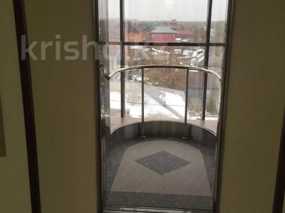 Офис площадью 40 м², Луначарского 6/2 за 2 750 〒 в Павлодаре — фото 5