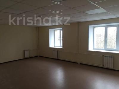 Офис площадью 40 м², Луначарского 6/2 за 2 750 〒 в Павлодаре — фото 7