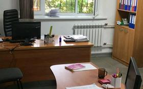 Офис площадью 48 м², Жансугурова 73/75 за 11.3 млн 〒 в Талдыкоргане