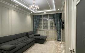 3-комнатная квартира, 106 м², 2/7 этаж, Каратал за 43 млн 〒 в Талдыкоргане